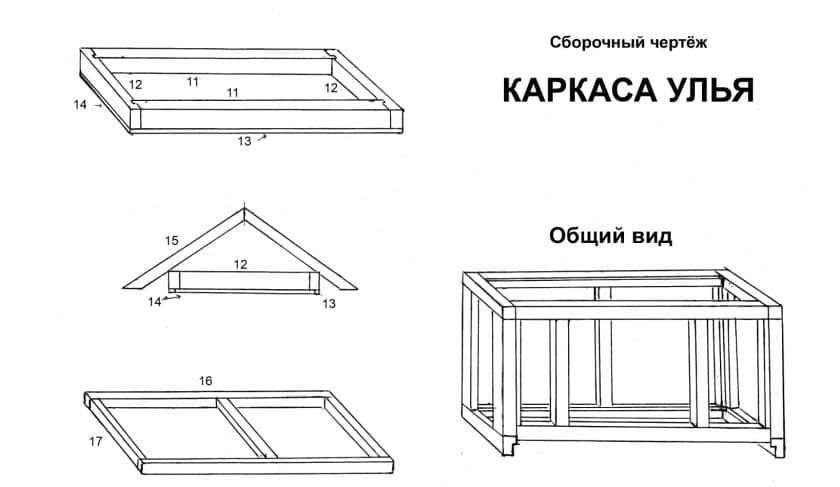 Сборочный чертеж владимирского улья