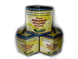 100% пчелиное молочко Апилад