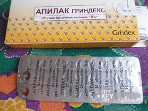 Таблетки Апилак для лактации