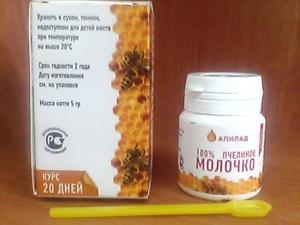 Упаковка пчелиного молочка Апилад