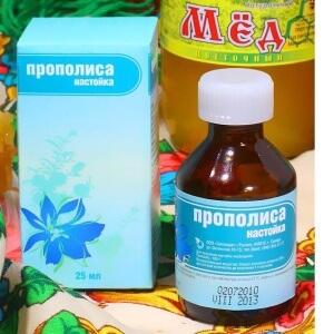 Настойка прополиса полезна при простудах
