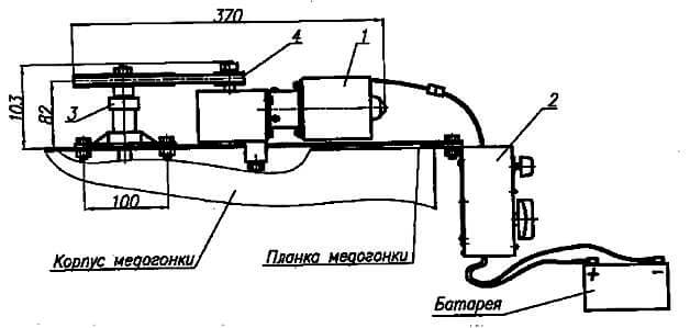 Общая схема медогонки (размеры ориентировочные)