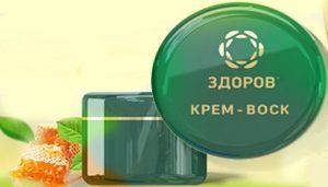 В состав крема входит продукция пчеловодства