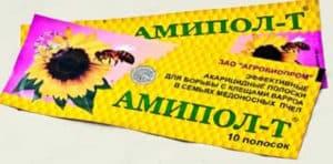 Препарат Амипол Т