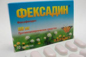 Антиаллергический препарат фексофенадин