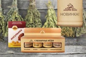 Сувенирный набор белорусского меда