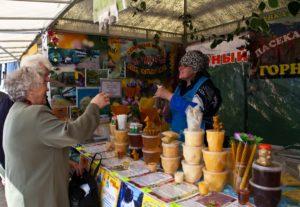 Продукция белорусских пчеловодов на ярмарке