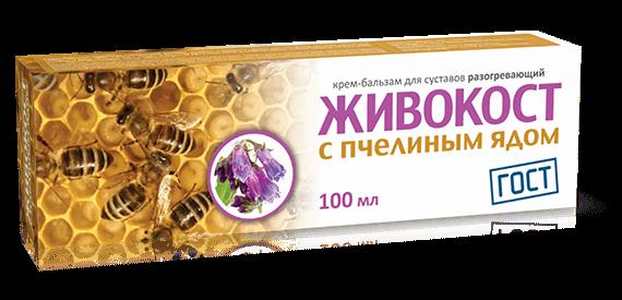 Цена и польза живокоста с пчелиным ядом